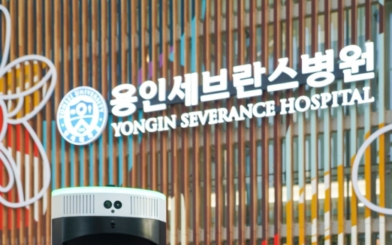 SK Telecom launches 5G-based disinfection robot