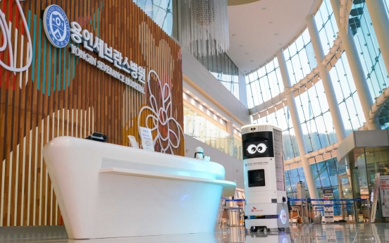 SK Telecom introduces 5G-based disinfection robot at local hospital
