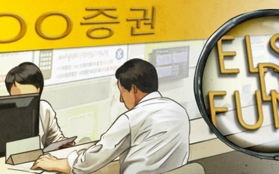 ELS sales in S. Korea sink 32% in Q1 amid pandemic