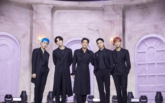 [Today's K-pop] NU'EST proud to present new LP