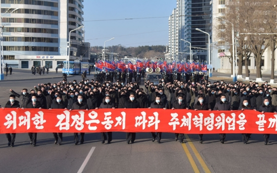 NK's largest youth group to hold first congress in 5 years next week