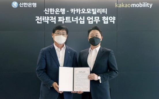 Shinhan Bank partners Kakao Mobility to support taxi drivers