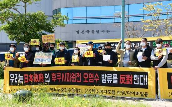 [#WeFACE] Jeju Island under threat from planned Fukushima wastewater release
