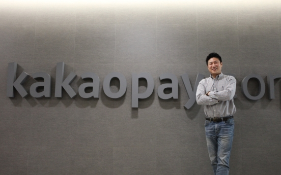 [Herald Interview] From fractional share trading to insurance - Kakao Pay gears up to go beyond payment services