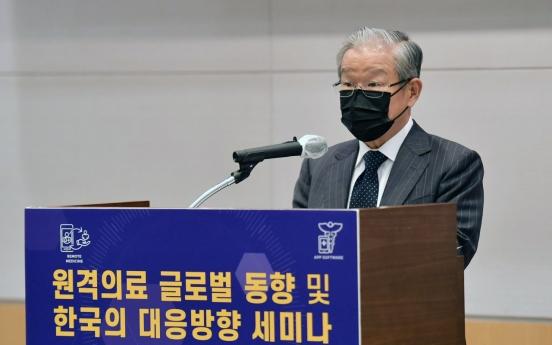 'Time for Korea to consider telehealth'