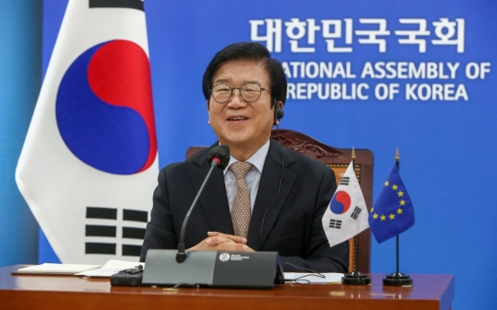 Parliamentary leaders of S. Korea, Europe discuss cooperation in vaccine rollout