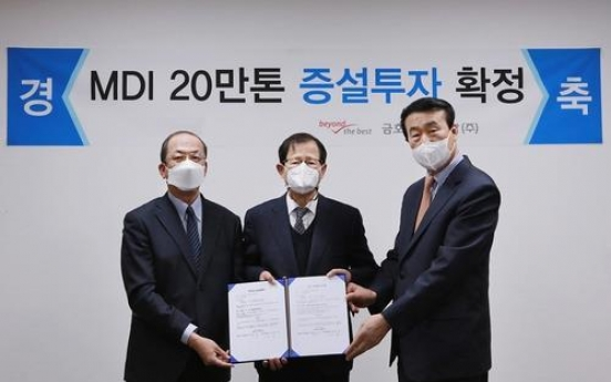 Kumho Mitsui Chemicals to invest W400b to expand chemicals production