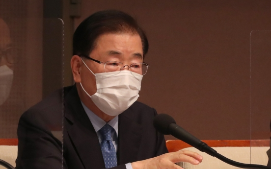 FM Chung hopes US will help S. Korea with 'vaccine difficulties'