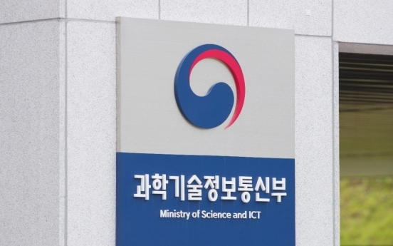 S. Korea to invest W105b in promising digital New Deal companies