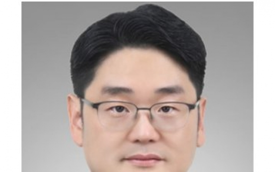 Soongsil University team wins government project on AI security