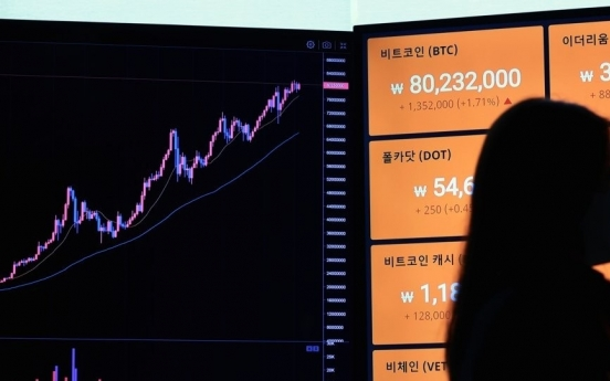 Concerns rising as more young Koreans dip their toes into crypto market