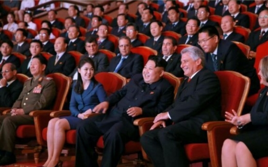 NK leader sends third congratulatory message to Cuba's new president