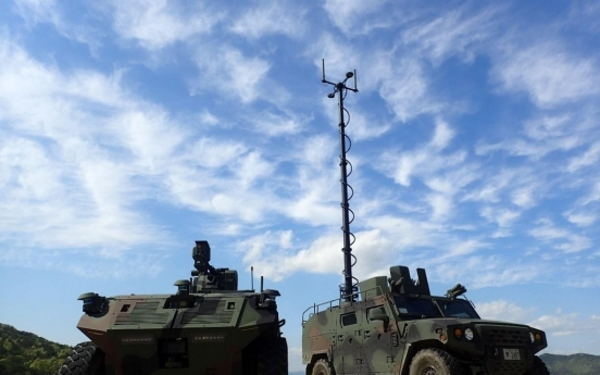 S. Korea to kick off unmanned surveillance vehicle development in earnest