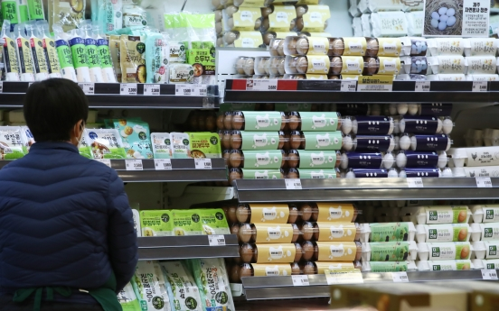 S. Korea to import more eggs this month to stabilize prices