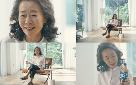 Oriental Brewery taps Youn Yuh-jung as brand ambassador