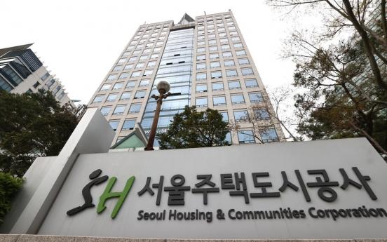 [Newsmaker] Police search public housing developer in bribery investigation
