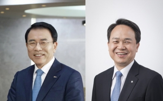 Shinhan CEOs get slap on wrist over Lime scandal