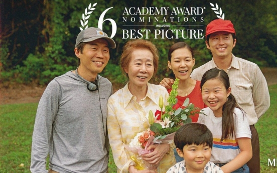 Will Youn Yuh-jung of 'Minari' become first S. Korean to win Oscars' acting trophy?