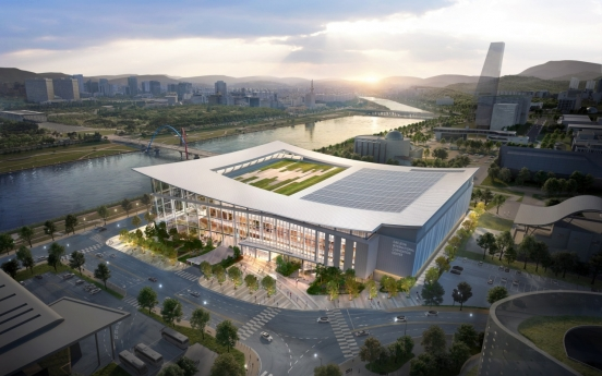 Daejeon to host 2022 United Cities and Local Governments World Congress