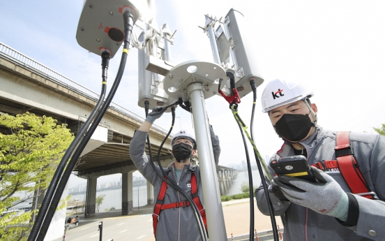 KT, Samsung Electronics launch world's 1st nationwide emergency telecom network