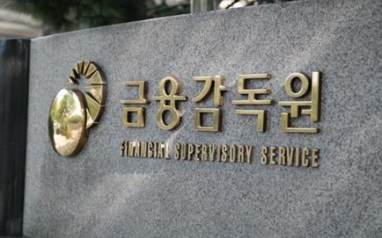 Overseas branches of Korean insurers report 34.8% drop in 2020 profit