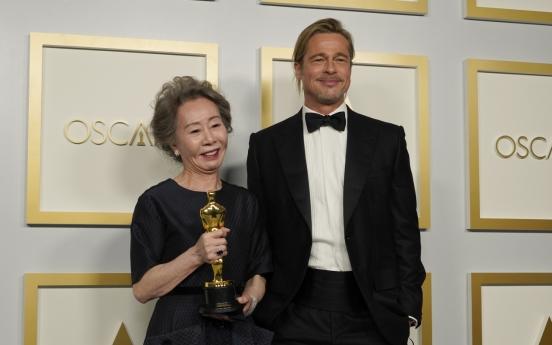 Youn Yuh-jung wins Oscar