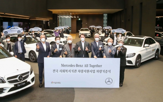 [Advertorial] Mercedes-Benz Korea stands as major donator among imported car brands