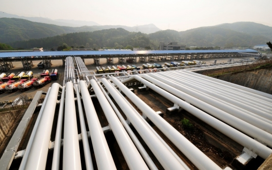 S. Korea's demand for natural gas expected to rise 15% through 2034