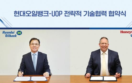 Hyundai Oilbank to transform oil refineries into renewable energy platforms