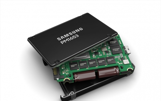 Samsung releases new enterprise SSD with upgraded performance