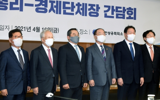 Business leaders plead for pardon of detained Samsung chief