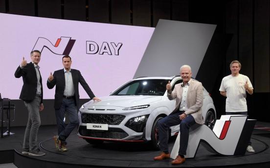 Hyundai Motor unveils Kona N, new SUV model under N Line