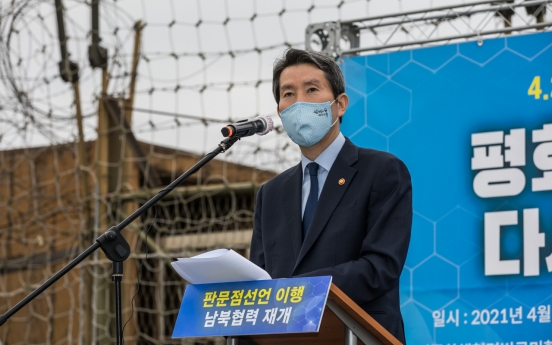 Unification minister urges N. Korea to implement peace agreements on summit anniversary