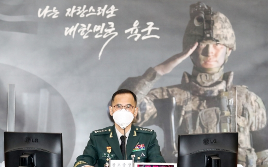 Army chief apologizes over excessive antivirus rules for soldiers