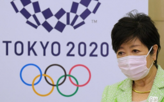 Tokyo 2020 organisers delay decision on local spectators until June