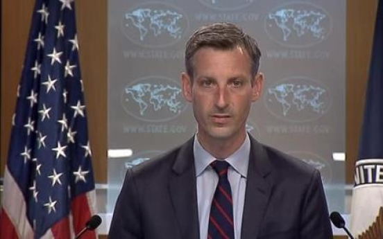 US reaffirms support for N. Koreans against 'egregious' human rights abuses
