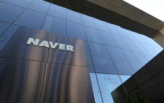 Naver Q1 net skyrockets to W15.3tr due to accounting profits