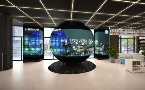 City of Seoul opens new hub to promote tourism industry
