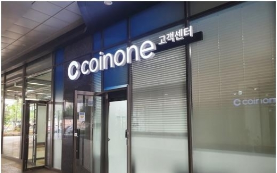 Local crypto exchanges reopen offline customer centers