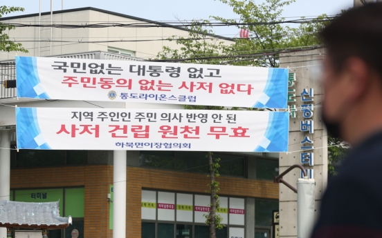 Moon's retirement residence faces resistance from neighbors