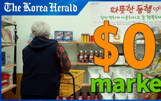 [Video] Seoul's district office provides free food for residents facing financial difficulties