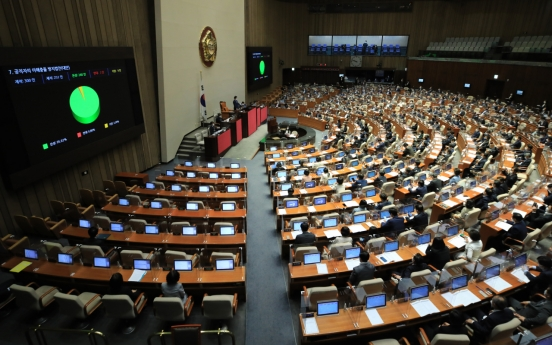National Assembly passes bill meant to prevent conflicts of interest among public officials