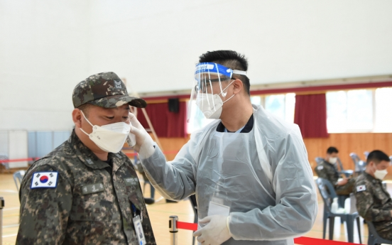 Military reports 4 new COVID-19 cases