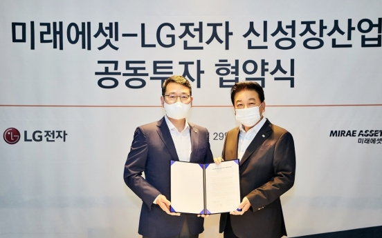 LG Electronics to create W100b fund with Mirae Asset Group