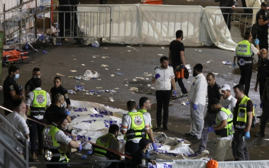 [Newsmaker] At least 44 killed in Israel pilgrimage stampede: rescue services, hospital