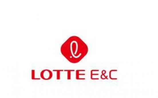 Lotte E&C wins $110m order from Singapore