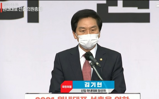 Four-term lawmaker, ex-Ulsan mayor elected as new floor leader of main opposition party