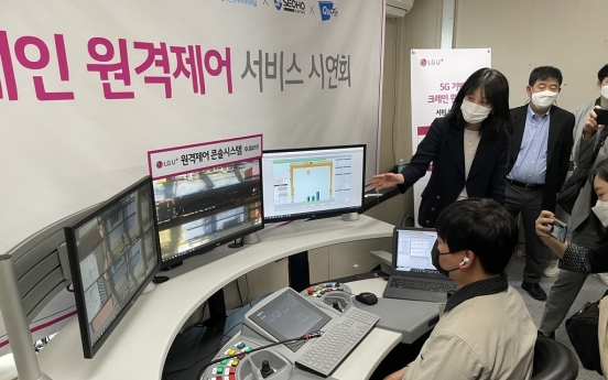 LG Uplus on lookout for automated seaports with 5G tech