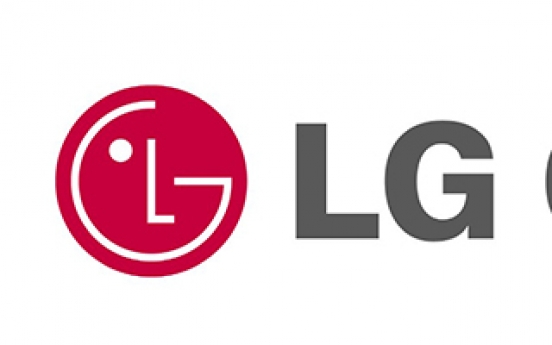 LG Chem goes on hiring spree for advanced materials foray