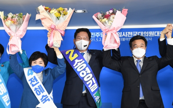 5-term lawmaker, ex-Incheon mayor elected new ruling party chairman